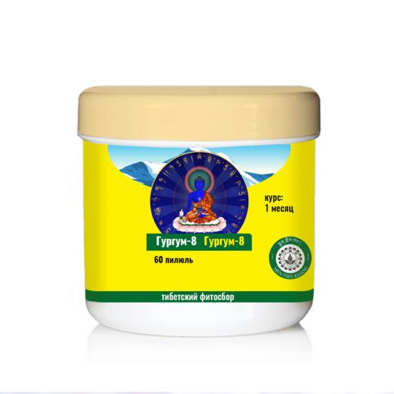 Гургум 8 Кровотечения, Заболевания печени. Тибетский препарат