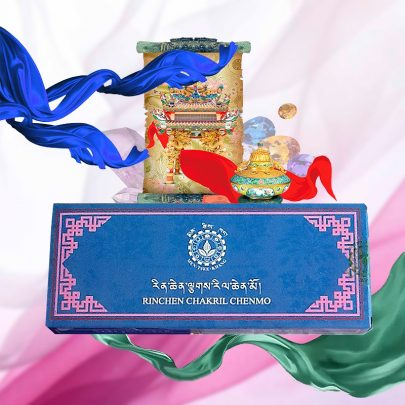 Rinchen Chakril Chenmo Ринчен Великая Железная Пилюля